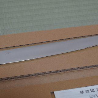 切れ過ぎて怖い位と評判!柴田文江デザインのタダフサ「パン切り包丁」を買ったぞ!