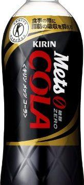 史上初!飲むだけで脂肪の吸収を抑えるコーラ!特保の「キリン メッツコーラ」を早速飲んだぞ!