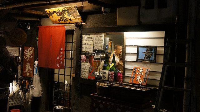三軒茶屋にある日本酒の美味い店「赤鬼」が凄かった!