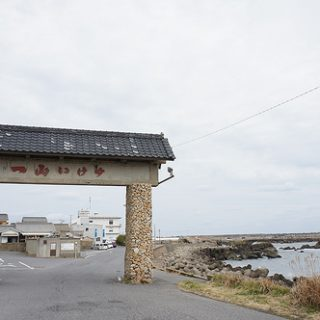 銚子の有名店「一山いけす」で伊勢海老天丼を食べてきたぞ!