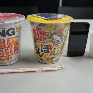 キングカップヌードルVSキングカップちゃんぽん。同時食いに挑戦してみたぞ!