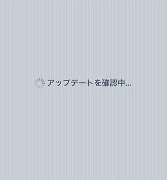 auのiPhone4Sをさっそくアップデート。Siriから「わんぱく」と呼ばれたよ。