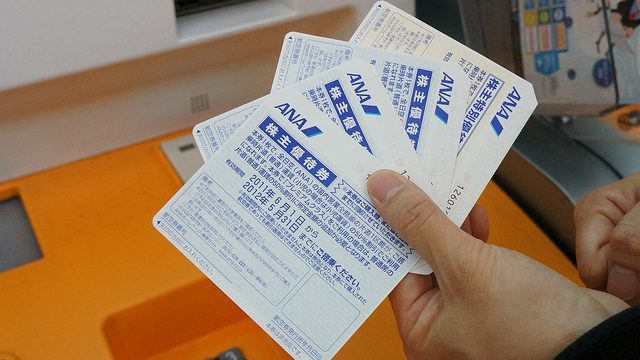 ANAの株主優待券で航空券を半額で買う手順を紹介