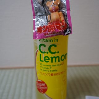 CCレモンの「キン肉マン」Be@rbrickストラップ全8種をコンプリート!