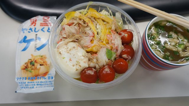 11日間ダイエット8日目、食事量を少し落として追い込み!?