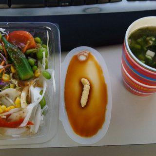 11日ダイエット、11日目・・・。ついにこの日が!