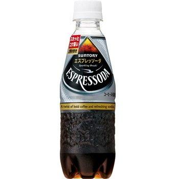 エスプレッソに炭酸!?サントリー「エスプレッソーダ」を飲んでみたぞ!