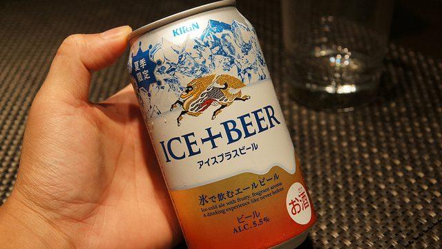 夏季限定、氷で飲むエールビール「キリン アイスプラスビール」を飲んでみたぞ!