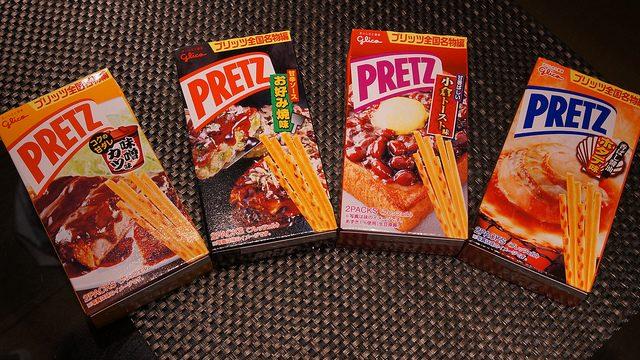 地域限定プリッツを4種類同時に食べ比べしてみたぞ!!!