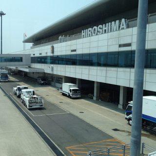 広島空港でお好み焼きを食べるなら「てっ平」に行くべし!
