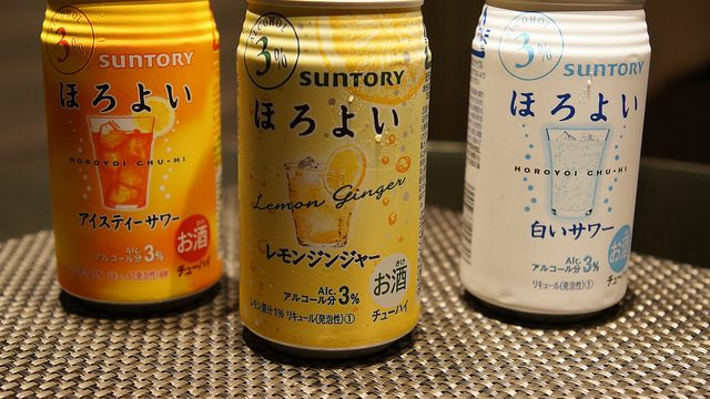 サントリーのほろよいシリーズに加わった新発売の「レモンジンジャー」を飲んでみたぞ!