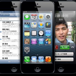 iPhone5のSoftBankとKDDI(au)の端末料金と毎月の維持費を整理・比較してみたぞ!