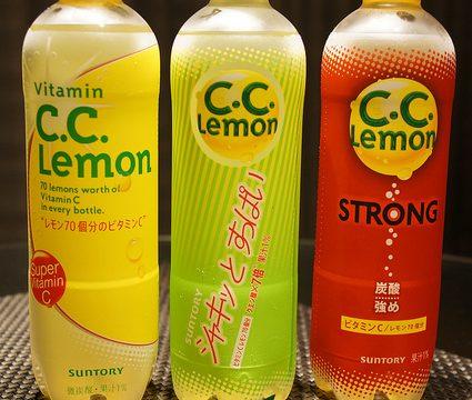 CCレモンに新味「シャキッとすっぱいC.C.レモン」登場!3つの味を一度に飲み比べてみたぞ!