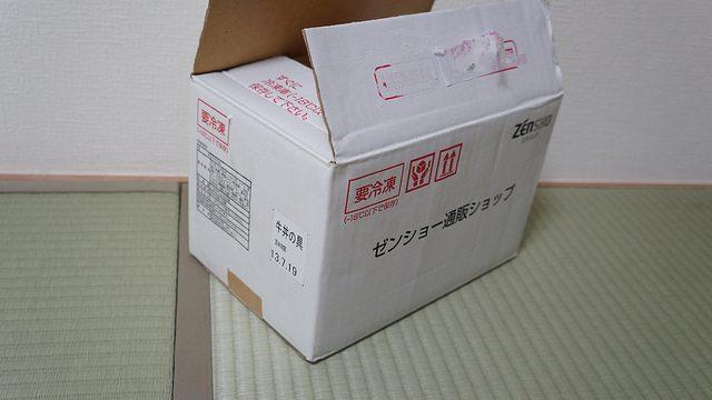 すき屋の牛丼をいつでも家で食べられる「すき家の牛丼の具」20パックセットを買ったぞ!