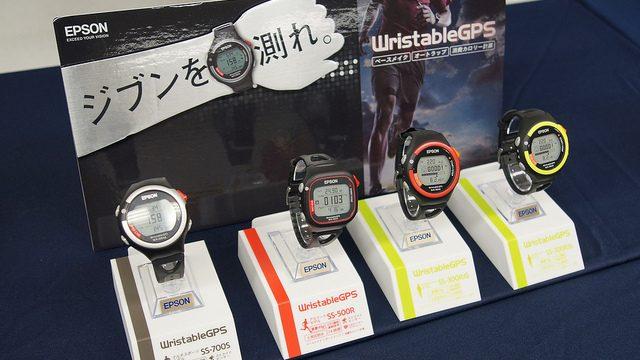新発売のEPSONのGPS機能付きランニングウォッチ「Wristable GPS SS-700S」をはめて皇居1周して来たぞ!