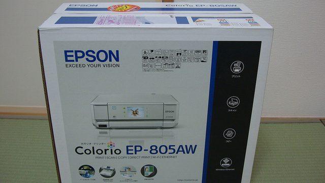 EPSONカラリオ「EP-805A」開封の儀!そして、このブログの読者1名様に無料モニター募集します!