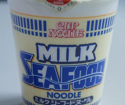冬にぴったりのカップヌードル ミルクシーフードヌードルを食べてみたぞ!