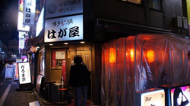 渋谷の小さな隠れ家的居酒屋「はが屋」で旨い肉と旨い鍋を食ってきたぞ!