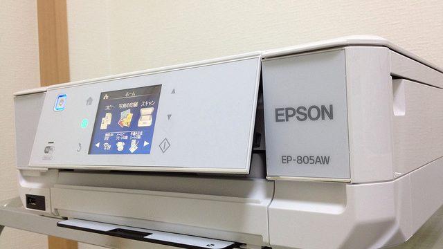【むねさだブログ読者限定】EPSONカラリオEP-805Aモニターキャンペーンの当選者発表!