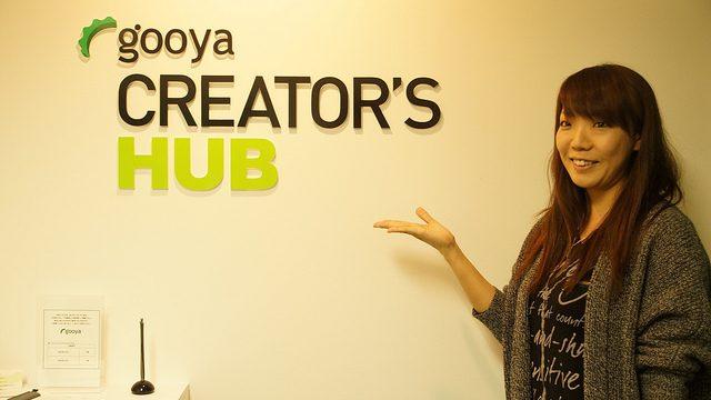 仲間と共に成長できていると実感した、第2回東京ブロガーミートアップに参加してきたぞ!