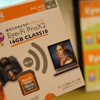 新商品Eye-Fi Pro X2 16GB Class10発表イベントに参加!Eye-Fiの面白さと便利さを改めて知ったぞ!