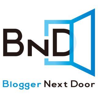 第3回ブロネクオンエアーは1/24の22時〜。今回のテーマは「生活の中でブログに使う時間を如何に捻出するか」だぞ! #ブロネク