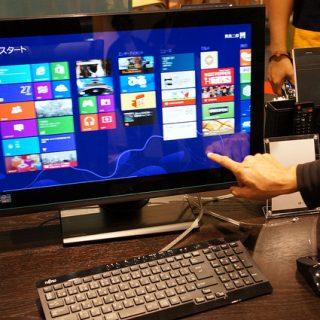 Windows8って仕事で使えるの?そんな疑問を解決するため、Microsoft本社に行って来たぞ!