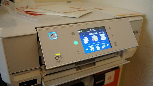 年賀状を大量に印刷するならEpsonカラリオEP-805Aが一度に60枚セットできて便利だぞ!