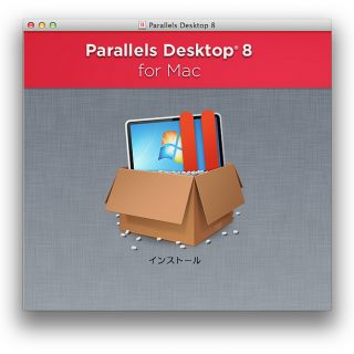 Mac miniにWindows8をインストール。結構サクサクに使えてびっくりしたぞ!
