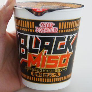 新商品!スパイシーなカップヌードル。ヒートアップメニュー第2弾の「ブラックみそ」を食べてみたぞ!