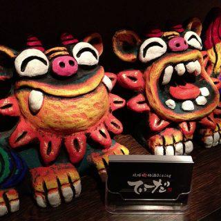 渋谷の沖縄料理屋「てぃーだ」でブロガー同士で新年会の「あかめ会」してきたぞ!