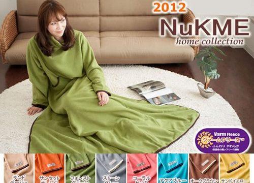 今話題の着る毛布「NuKME(ヌックミィ)」を買ったので、実際着てみた感想とおススメサイズを教えるぞ!