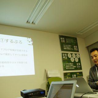 第5回東京ブロガーミートアップに参加!他のブロガーの写真や動画の使い方について聞いてきたぞ! #tbmu