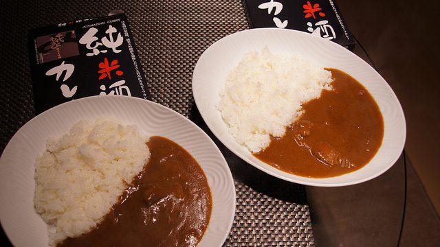 「獺祭」「千代むすび」など純米大吟醸を使った「純米酒カレー」を食べ比べてみたぞ!