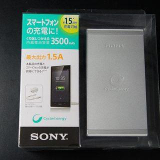 SONYの薄型モバイルバッテリーチャージャーがかっこいいぞ!