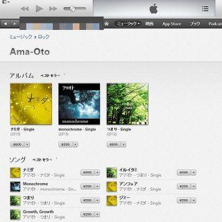 PCのiTunesで買った曲をiPhoneに自動で転送する方法を教えるぞっ!