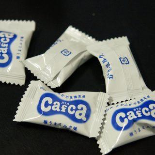 これはまさに「かむミルク!」ふかふか不思議新食感のCafca(カフカ)がめちゃ美味いぞ!