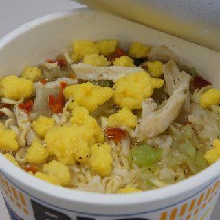 【新発売】カップヌードル「鶏しおオニオンBIG」を食べてみたぞ!