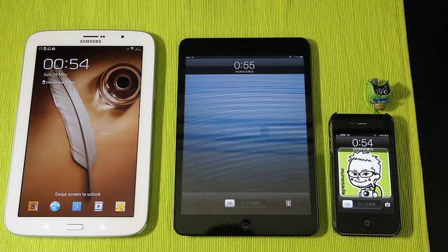 【日本未発売!】Galaxy Note 8.0「開封の儀」、iPadminiと比較してみたぞ!