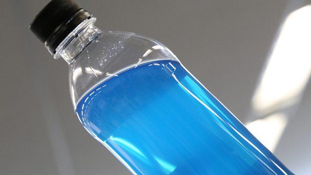 POWERADE FUELXが新発売!水色の液体の正体は、エナジー系スポーツ炭酸飲料だったぞ! #POWERADE_FUELX