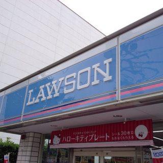 「マラサダ」(ハワイアンドーナツ)がLAWSONで期間限定(6/24まで)発売中!これはメチャ旨いぞ!
