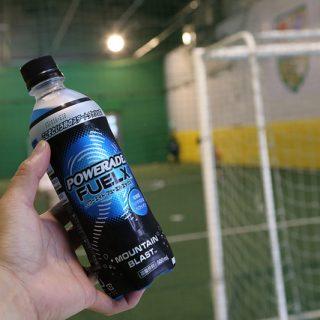 青いスポーツドリンク「POWERADE FUELX(パワーエイド フューエルエックス)」が仕事中も運動前も良い感じだぞ!