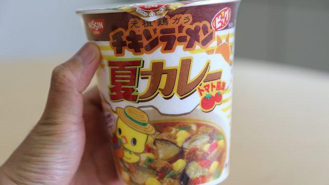【新商品】チキンラーメン夏カレートマト風味は、酸味が食欲を刺激して美味しいぞ!