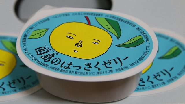 【広島土産】ゆるい顔した美味いやつ!「因島のはっさくゼリー」が広島土産に最適だぞ!