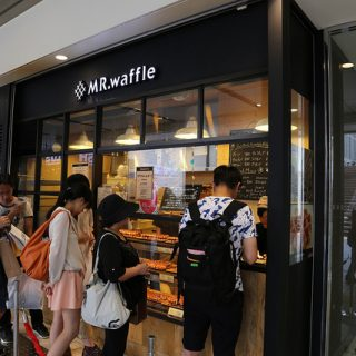 行列のできるワッフル屋、横浜「MR.waffle(ミスターワッフル)」のワッフルをお持ち帰りしたぞ!