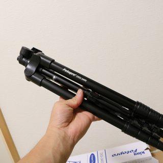 海外旅行に最適な超軽量コンパクト三脚「Fotopro DIGI-3400」を買ったぞ!