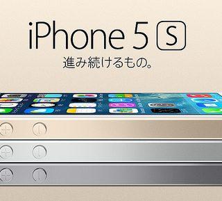 【速報】iPhone5SとiPhone5Cがついに正式発表!docomoからも発売されるぞ!