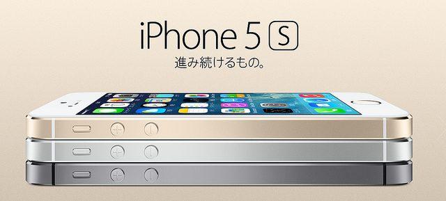 iPhone5sの予約が9/20解禁!各社の予約先とMNPのリンクをまとめたぞ!