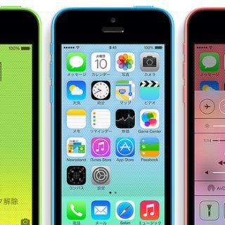 iPhone5s 5c発売!容量は16GB?32GB?64GB?どれが良いの?って人の為にiPhoneの容量を色々と計算してみたぞ!