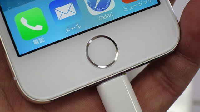 【auのiPhone】機種変更後にメールが届かない時の設定を教えるぞ!